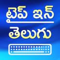 Type in Telugu (Telugu Typing)