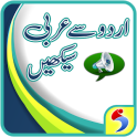 Urdu to Arabic Learning with Audio Offline & Free