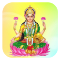 Shree Laxmi Pooja Audio