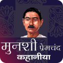 Munshi Premchand Ki Kahaniya