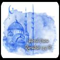 Jadwal Puasa Ramadhan 1439 H