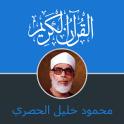 Quran Hussary Mahmoud Khalil en Warch Hafs Mojawad