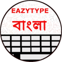 EazyType Bengali Keyboard Emoji & Stickers Gifs