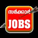 Sarkar Jobs