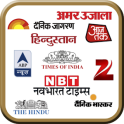 All Indian News App