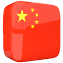 Learn Chinese Language with Videos