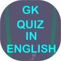 GK Quiz In English - All Exams
