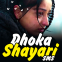 Dhoka Shayari SMS