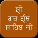 Sri Guru Granth Sahib Ji
