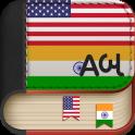 English to Gujarati Dictionary -Learn English Free