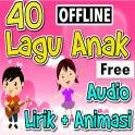 Indonesian children song
