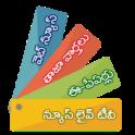 Telugu Newspapers Plus