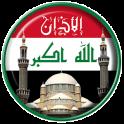 Azan iraq