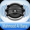 Quran Audio Mahmood Al Bana
