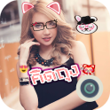 Photo Sticker Maker