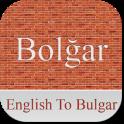 English To Bulgar Dictionary