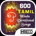 600 Top Tamil Hindu Bhakti Devotional