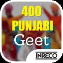 400 Top Punjabi Geet