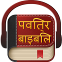 Hindi Bible Audio