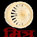 Mitra Upakram