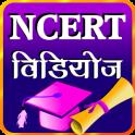 Study NCERT CBSE K-10 Videos