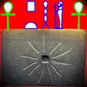 Egyptian Shabaka Stone (Ptah Myth - Ancient Egypt)