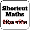 Shortcut Maths - Vedic Maths (OFFLINE)