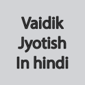 Vaidik Jyotish In hindi