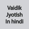 Vaidik Jyotish In hindi