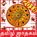 Tamil Jathagam