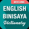 English To Cebuano Dictionary