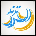 ترند العرب - Arab Trend