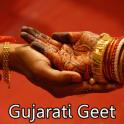 Gujarati Geet