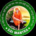 ॐ साई नमो नमः - Sai Mantra