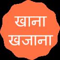Khana Khazana Recipes in Hindi
