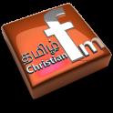 Tamil Christian Radio's