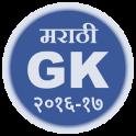 Marathi GK 2016