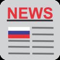 русские газеты
