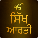 Sikh Aarti With Audio