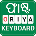 Oriya Keyboard - Odia Typing Keyboard for Android
