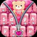 My Love Photo Keyboard Themes