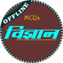General Science In Hindi - सामान्य विज्ञान