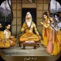 Guru Vandana