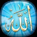 Allah Live Hintergrund