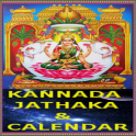 Kannada Jathaka & Calendar