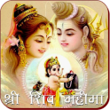 Shiva Mahima