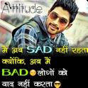 Killer Attitude Status 2020
