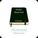 Tamil & English Parallel Bible