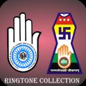 Jain Ringtones Collection