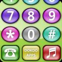 मेरा बच्चा फोन
